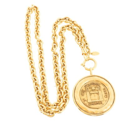 Vintage Chanel 31 Rue Cambon Giant Medallion Chain Necklace