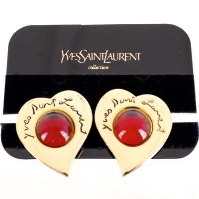 Vintage Yves Saint Laurent Heart Shaped Red Gripoix Glass YSL Earrings