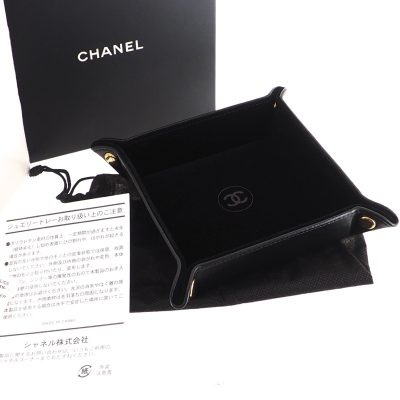Vintage Chanel New Full Set Velvet Jewelry Tray  Accessory