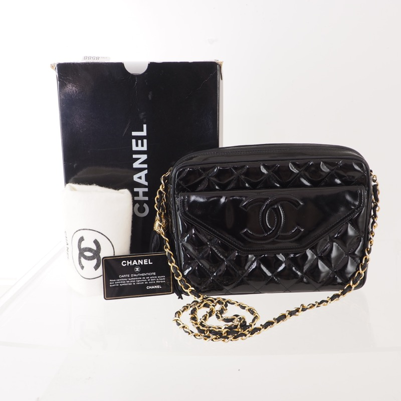 618b9a334a Vintage Chanel Tassel Patent Chain Quilted Shoulder Bag - Nina ...