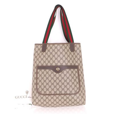 Vintage Gucci Excellent Condition Monogram Large Beige Hand Bag