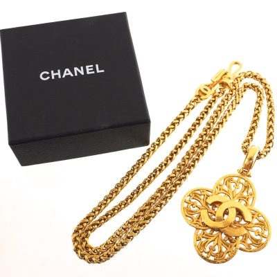 Vintage Chanel Extra Long Chain Gold 95A  Necklace