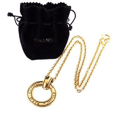 Vintage Chanel Excellent Cut Out Gold Long Chain Hoop Necklace