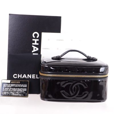 2f1d61158b07 Vintage Chanel Excellent Full Set Vanity Case Hand Bag