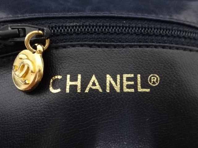 Vintage Chanel Quilted Stitched Waist Bag With Chain Belt